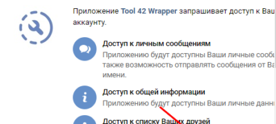 Tool42vk1